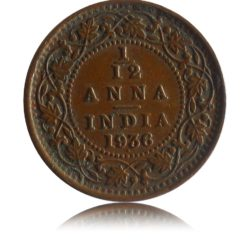 1936  1/12 Twelve Anna British India King George V Bombay Mint - Best Buy