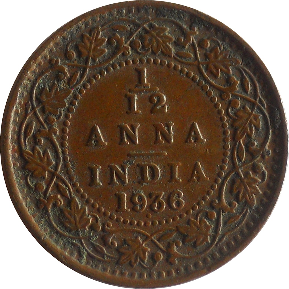 1936 1/12 Twelve Anna British India King George V Bombay Mint - Best Buy