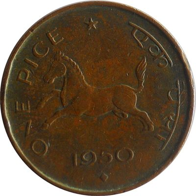 1950  1 One Pice Horse Coin Republic India Bombay Mint - Best Buy