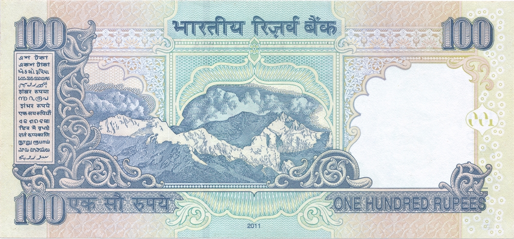 Super Fancy Indian 100 Rupee Note 555555 2011