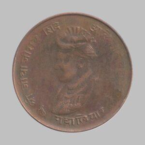 Princely Sate Coin – 1/4 Anna Coin– Jivaji Rao Gwalior State