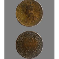 1916  1/4 Quarter Anna British India King George V Calcutta Mint