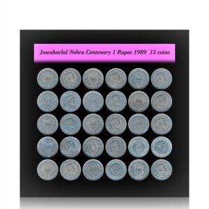 1989 Jawaharlal Nehru Centenary Old Coin