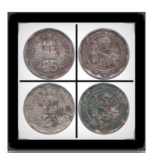 1980 25 Paise Coin Rural Women's Advancement Copper- Nickel Coin Hyderabad Mint