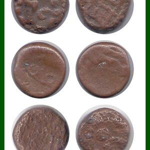 RARE MUGAL OLD COPPER COINS – DAM – INDIA