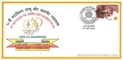 10th Battalion The Jammu and Kashmir Rifles