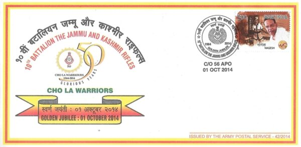 10th Battalion The Jammu and Kashmir Rifles