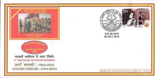 11th Battalion The Mahar Regiment Golden Jubilee 1964-2014