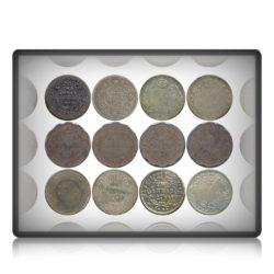 1841 1887 1895 1907 1915 1946 1 Anna 2 Annas 1/4 Rupee Coins Queen Victoria King George V & VI - 12 Coins