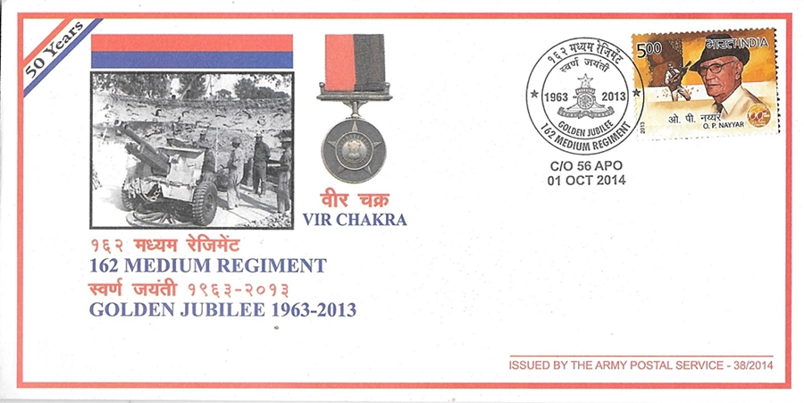 162 Medium Regiment Vir Chakra Golden Jubilee 1963-2013