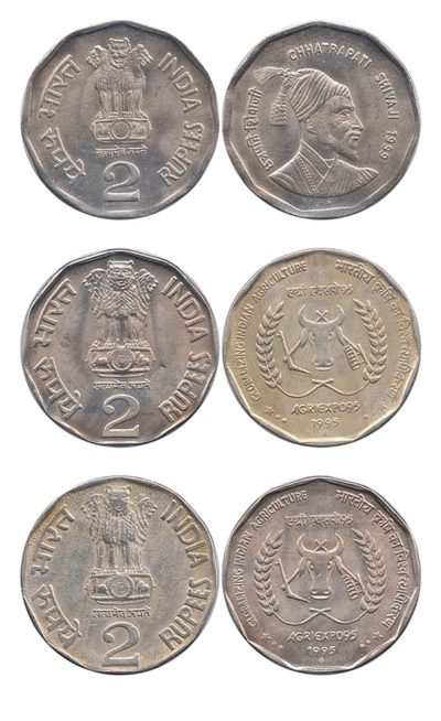 1995 1999 2 Rupee Coin Globalizing India Agriculture & Chatrapathi Shivaji Bombay mint