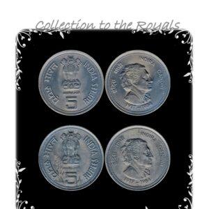 1985 5 Rupee Coin Indira Gandhi Bombay mint - 2 Coins