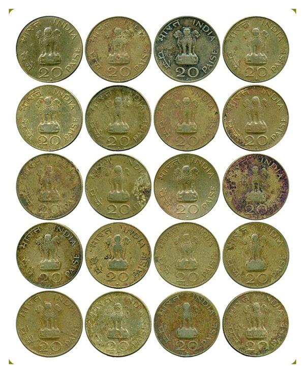 1969 20 Paise Republic India Mahatma Gandhi – Bombay & HyderabadMint