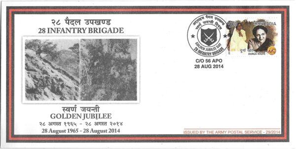 28 Infantry Brigade 28 August 1965-28 August 2014