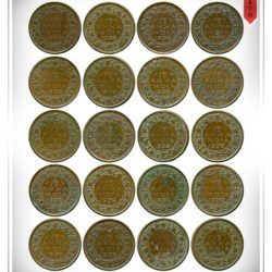 1939 1/12 Anna George VI King Emperor Bombay Mint – UGET - 20 Coins