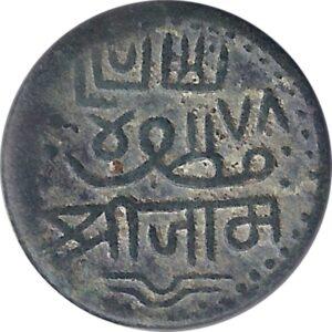 RARE MUGAL OLD COPPER COIN – DAM – INDIA
