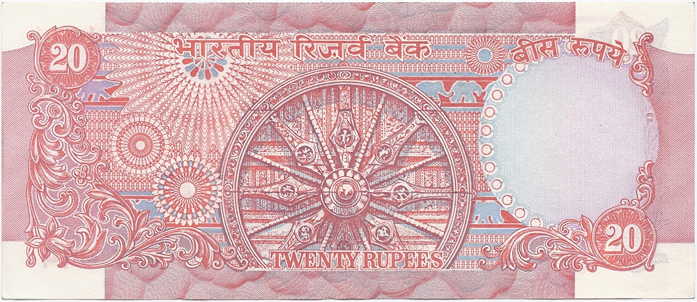 "E-5  20 Twenty Rupee Note Sign By L.K.JHA Ending Fancy Number ""111"""