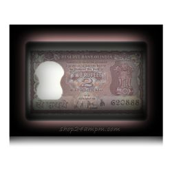 "B-8 1968  2 Two Rupee Note Sign By L.K.JHA Ending Fancy Number ""888"""
