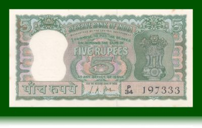 "C-9  5 Five Rupee Note Sign By L.K.JHA Ending Fancy Number ""333"""