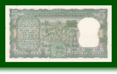 """C-9 5 Five Rupee Note Sign By L.K.JHA Ending Fancy Number """"333"""""""
