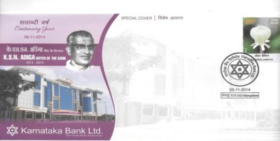 Centenary year 05-11-2014 Karnataka Bank Ltd K.S.N.Adiga Doyen of the Bank 1914-2014