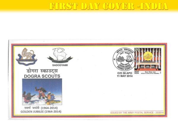 Dogra Scouts Golden Jubilee 1964-2014