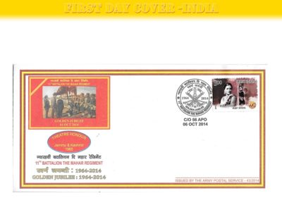 11th Battalion The Mahar Regiment Golden Jubilee 1964-2014