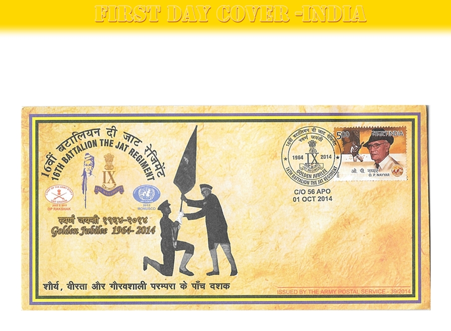 6th Battalion The Bihar Regiment Golden Jublilee day 01 October 2013