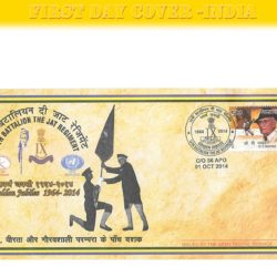 16th Battalion the Jat Regiment Golden Jubilee 1964-2014