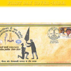 16th Battalion the Jat Regiment Golden Jubilee 1964-2014