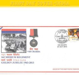 162 Medium Regiment Vir Chakra Golden Jubilee 1963-2013