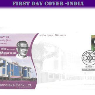 Centenary year 05-11-2014 Karnataka Bank Ltd K.S.N.Adiga Doyen of the Bank 1914-2014
