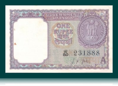 "A-13 1963 1 One Rupee Note 'A' Inset Sign By L.K.JHA Ending Fancy Number ""888"""