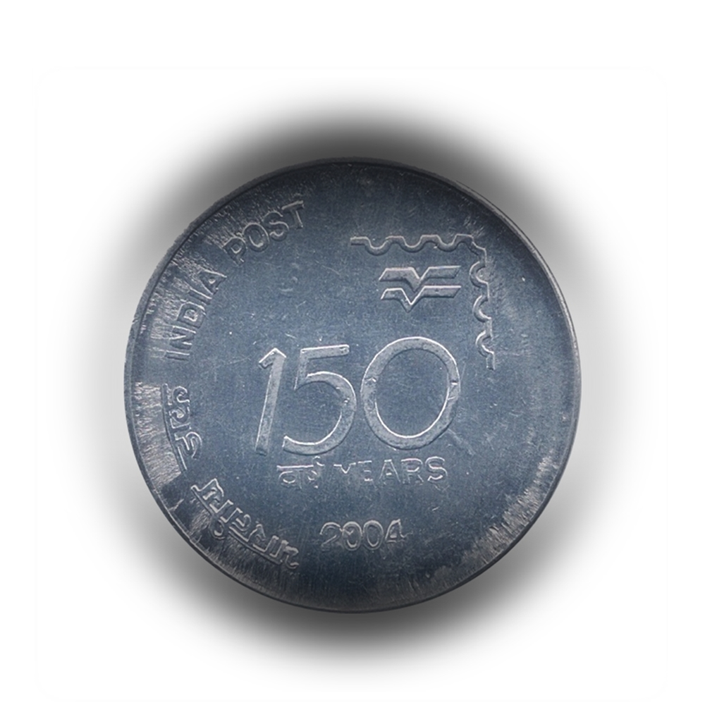 2004 1 Rupee Coin 150 Years of India Post - Calcutta mint