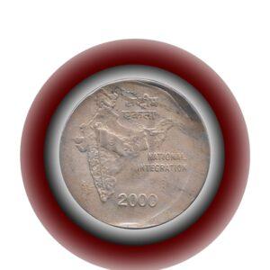 Error Coin 2 Rupee Coin 2000 National integration Bombay mint