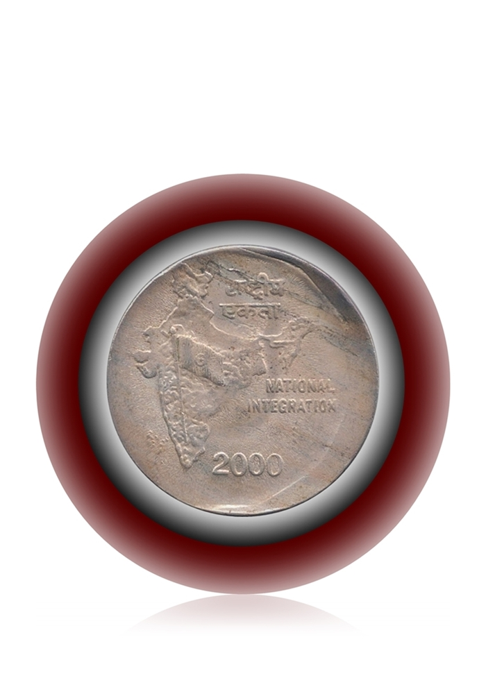 Error Coin 2 Rupee Coin 2000 National integration Bombay mint