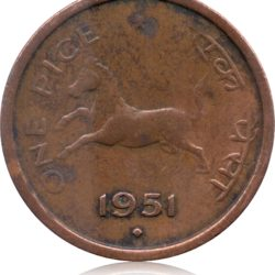 1951 1 Pice Running Horse Republic Coin of India - Best Buy