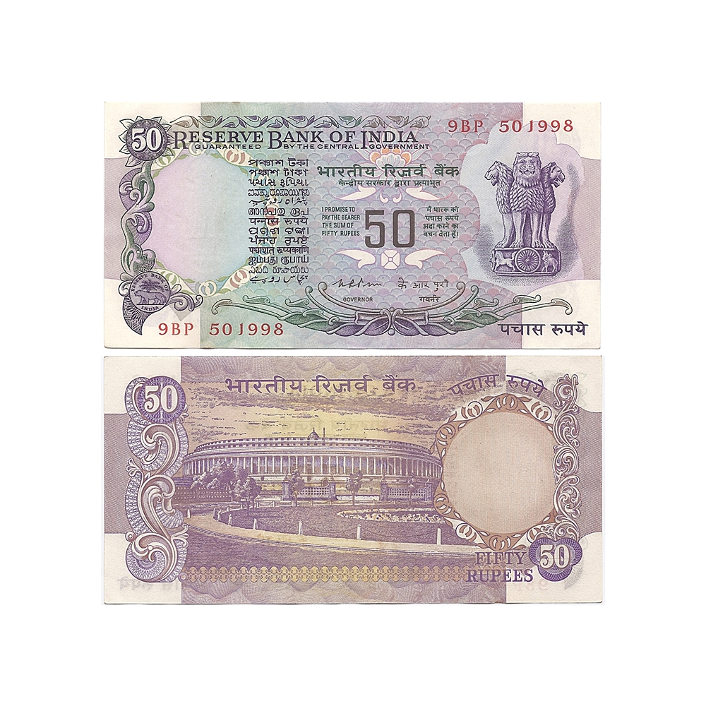 F2 50 Rupee UNC Note – Sig K.R.Puri – Without Flag – Plain Inset – 100% ORIGINAL