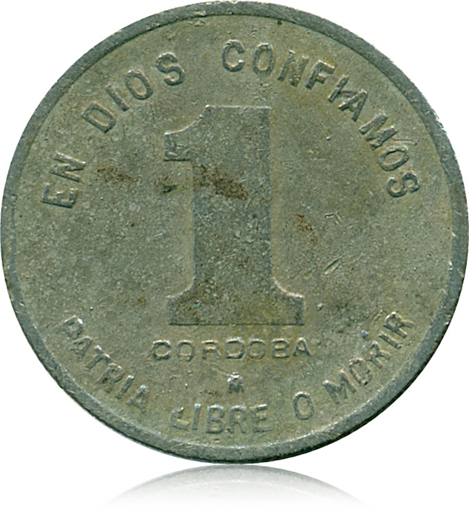 1 Cordoba 1980 Rare Token Coin - Best Buy