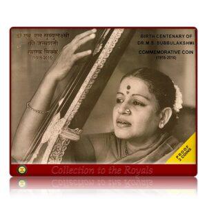 Proof Coin Set - Birth Centenary of Dr M S SUBBULAKSHMI 1916-2016 100 Rupee & 10 Rupee