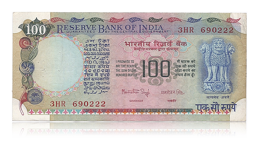 "G39 UNC 100 Rupee Note – Sig Dr. Manmohan Singh – Ending with Fancy Number ""690222 "" – RARE"