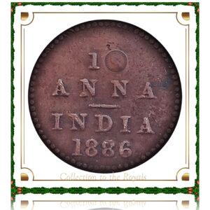 "1886 1/12 Twelve Anna British India Queen Victoria Empress - ""Error Coin"" - Best Buy"