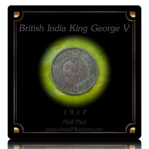 1917 1/2 Half Pice Coin British India King George V Calcutta Mint - Best Buy