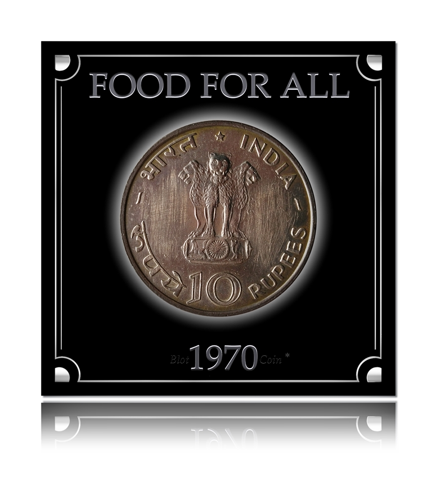 1970  10 Rupee Coin Food For All 25th Anniversary- RARE COIN