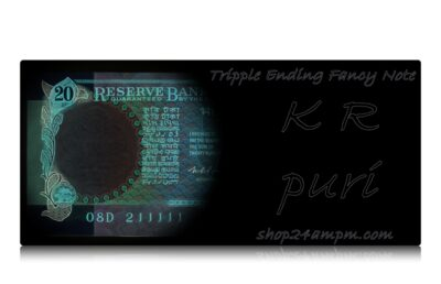 "E-5 UNC 20 Rupee  Note Sign By K.R.Puri Ending with Fancy Number ""211111"" – RARE"