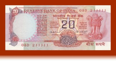 """E-5 UNC 20 Rupee Note Sign By K.R.Puri Ending with Fancy Number """"211111"""" – RARE"""