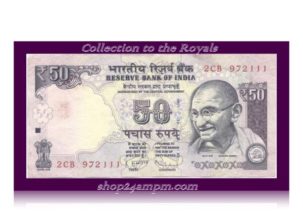 """UNC 50 Rupee Note – Sig D. Subbarao– Ending with Fancy Number """"972111"""" – RARE"""