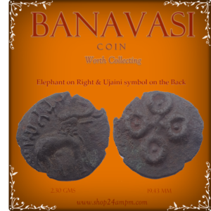 Potin Coin - Banavasi - Worth Collecting Elephant on the Right with Ujaini Symbol