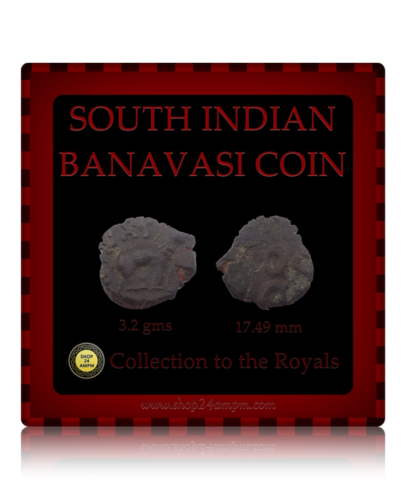 Banavasi Potin Coin - Worth Collecting Elephant on the Right with Ujaini Symbol