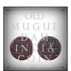 RARE MUGAL OLD COPPER COIN – DAM – INDIA